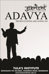 adavya logo