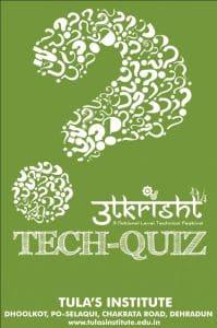 tech quiz logo