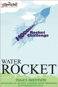 water rocket logo