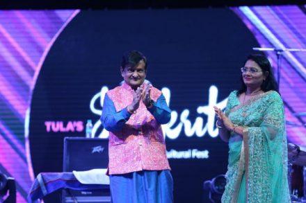 Annual cultural fest Sanskriti 2015 held at Tula's Institute