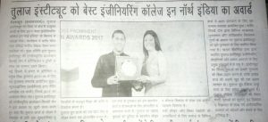 "press release cliping of Crime-Patrol, Tula's awarded with ""best engineering college in north india"""