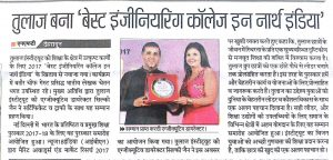 """press release cliping from News First Today , Tula's awarded with """"best engineering college in north india"""""""