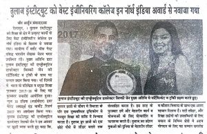 "press release cliping from Veer-Arjun, Tula's awarded with ""best engineering college in north india"""