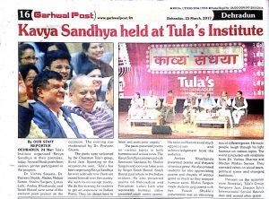 """Garhwal Post Press clippings of Tula's Institute mba college in dehradun organized """"Kavya Sandhya"""" on 23rd March 2017."""