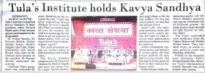 "Himachal Times Press clippings of Tula's Institute mba college in dehradun organized ""Kavya Sandhya"" on 23rd March 2017."