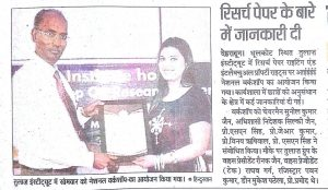 """Hindustan press clippings of an IEEE National Workshop on """"Research paper Writing and Intelectual Property Rights"""" organized at tula's Institute."""