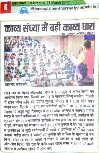 """I-next Press clippings of Tula's Institute mba college in dehradun organized """"Kavya Sandhya"""" on 23rd March 2017."""