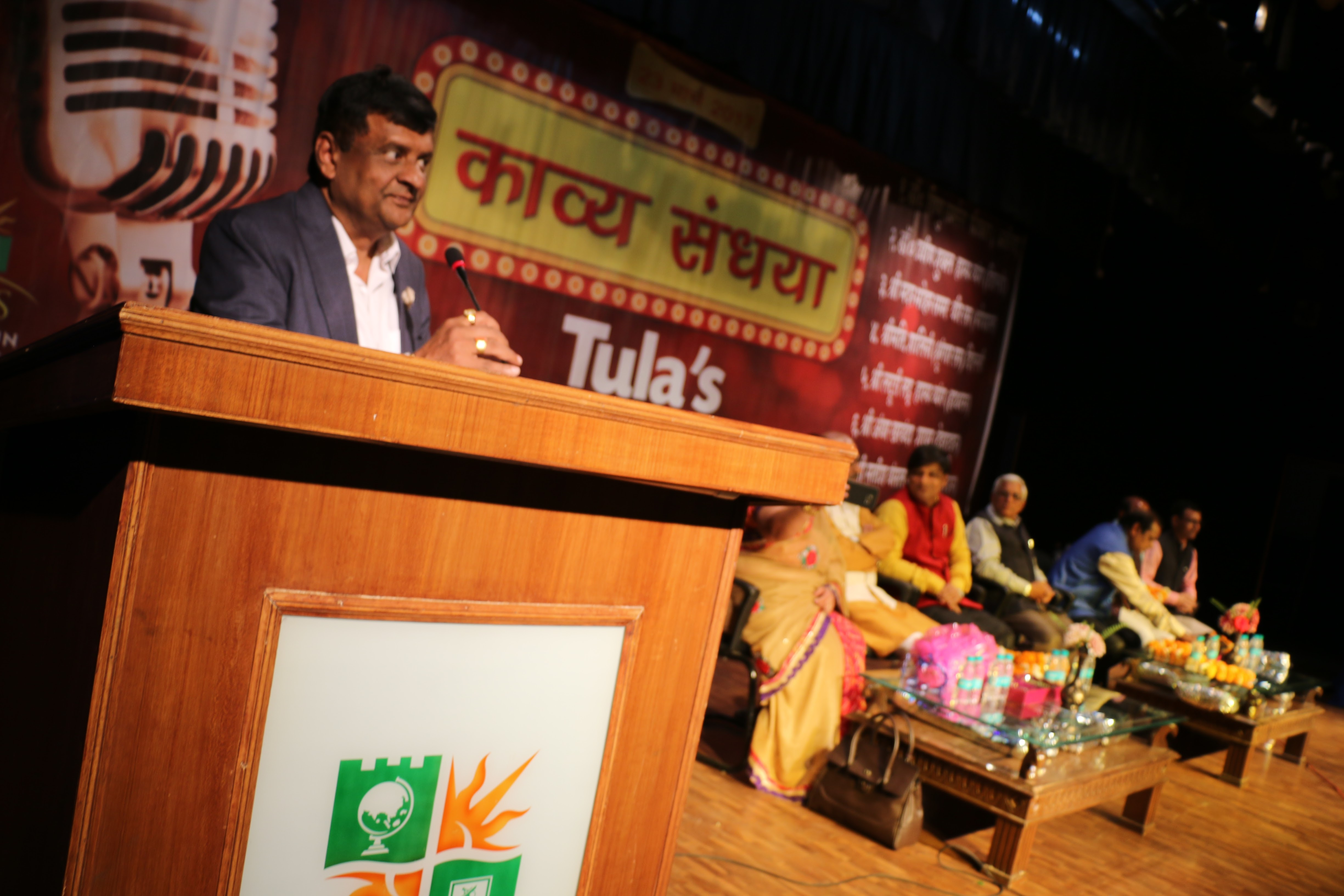 """Tula's Institute top mca colleges in india organized """"Kavya Sandhya"""" on 23rd March 2017."""