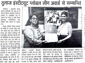 Lok Sanhita of Press clippings Tula's Institute awarded with global league award.