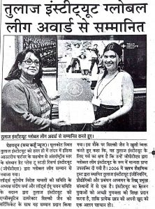 Sach Kahun of Press clippings Tula's Institute awarded with global league award.
