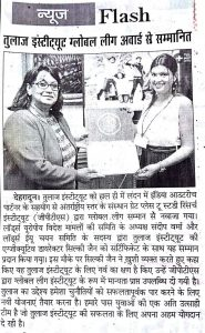 Uttaranchal Deep of Press clippings Tula's Institute awarded with global league award.