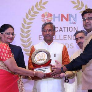 Awarded Best Engineering College Uttarakhand 2018