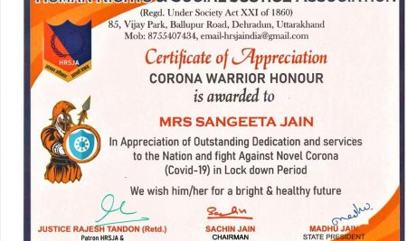 Certificate of Appreciation to Mrs. Sangeeta Jain